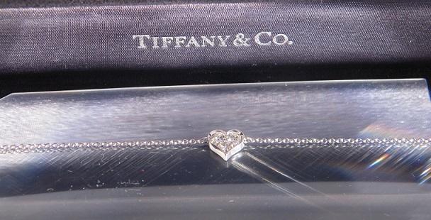 Tiffany Armband Eheringe Bei Schmuck Mann Hamburg